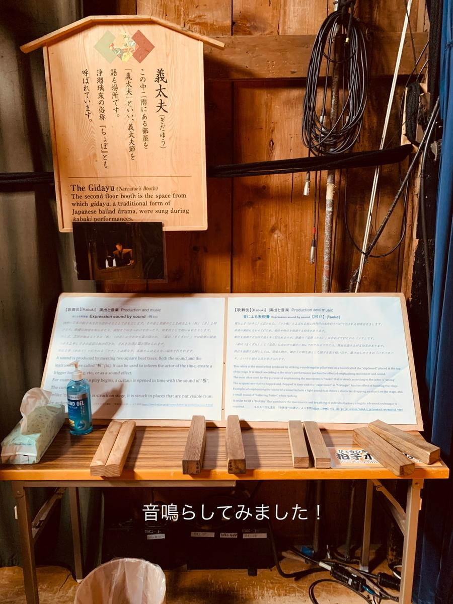 f:id:karutakko-muratan:20200705092204j:plain