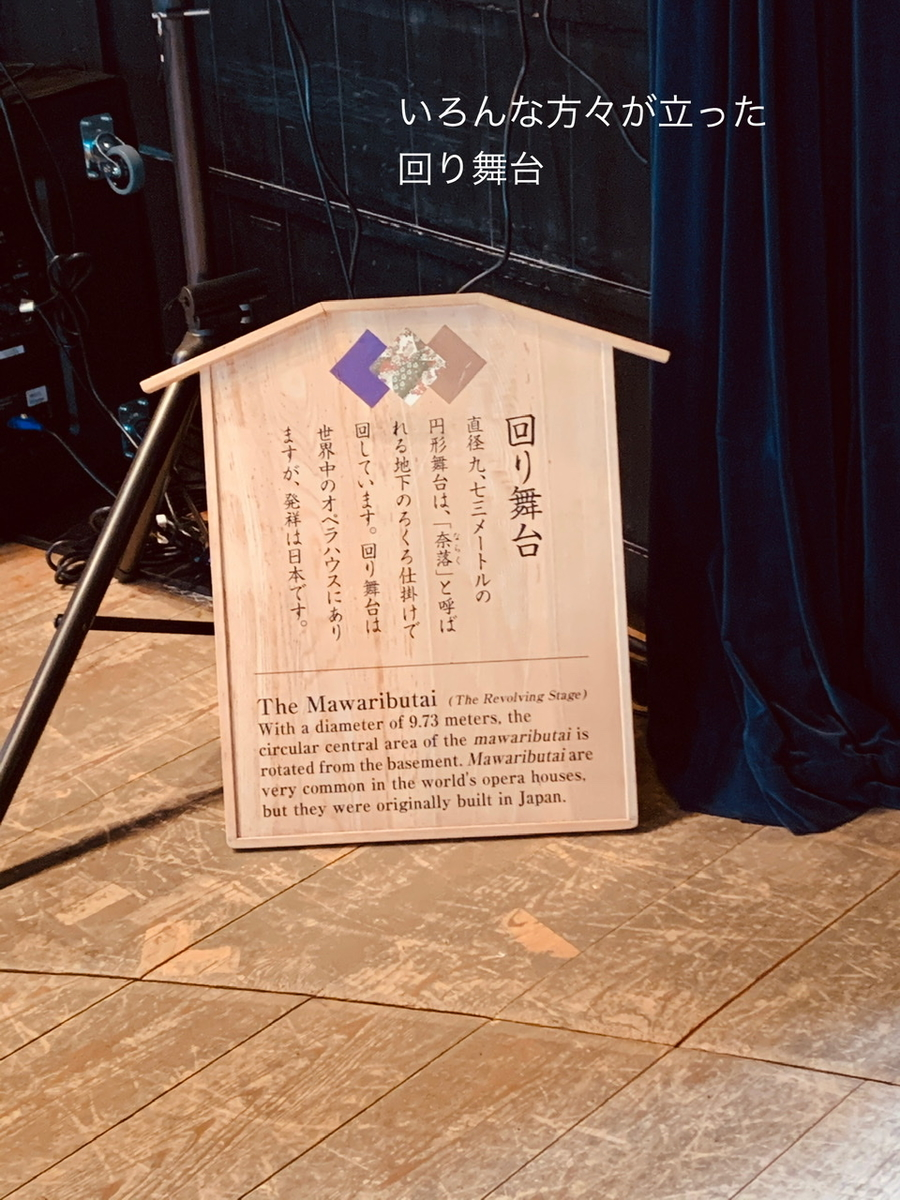 f:id:karutakko-muratan:20200705092219j:plain