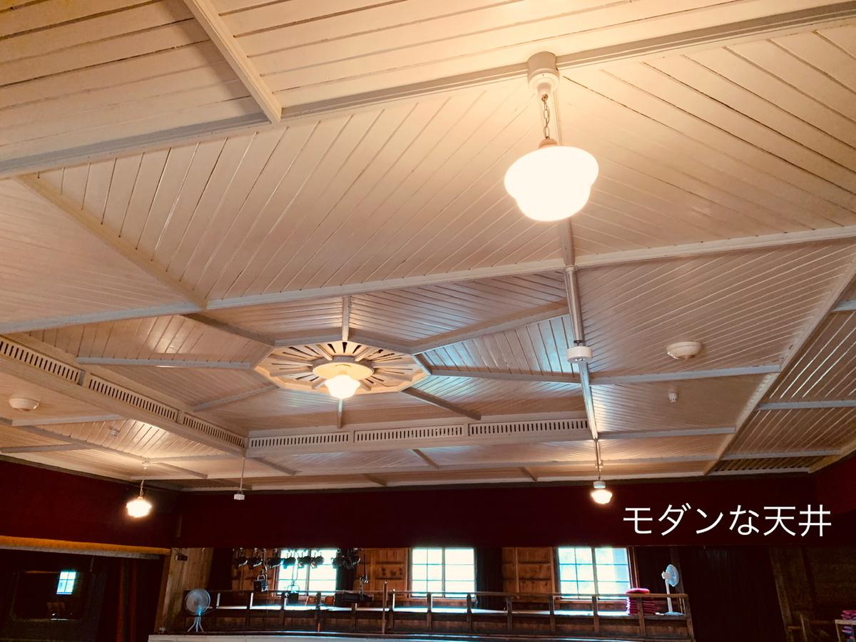f:id:karutakko-muratan:20200705092352j:plain