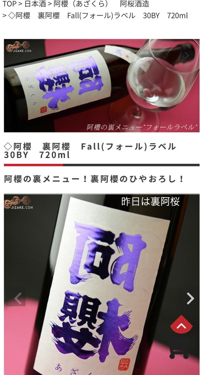 f:id:karutakko-muratan:20200706101857j:plain