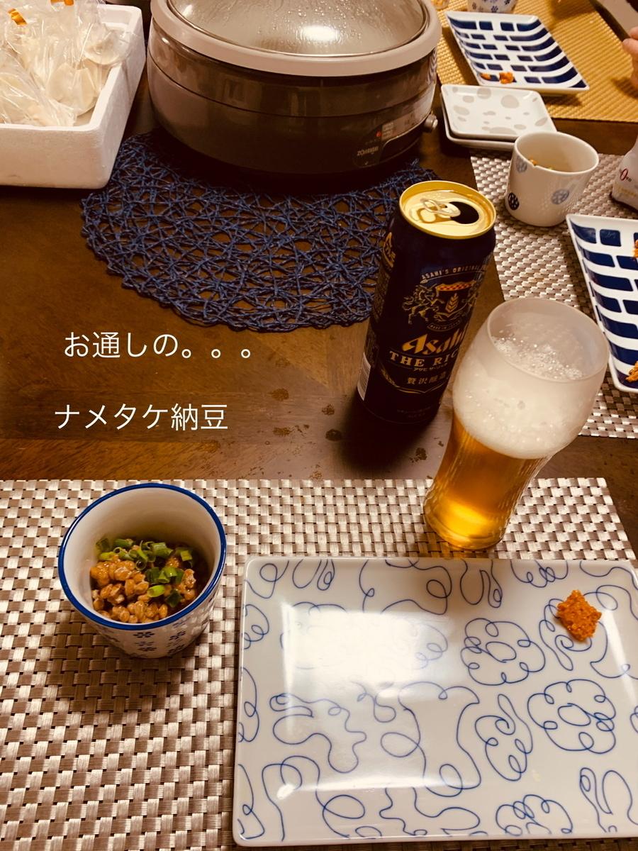 f:id:karutakko-muratan:20200706102007j:plain