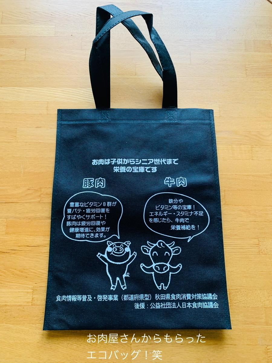 f:id:karutakko-muratan:20200709105110j:plain