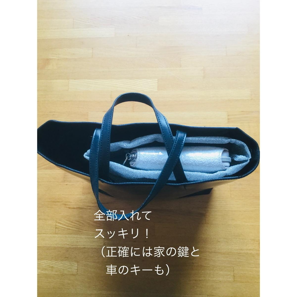 f:id:karutakko-muratan:20200709105218j:plain