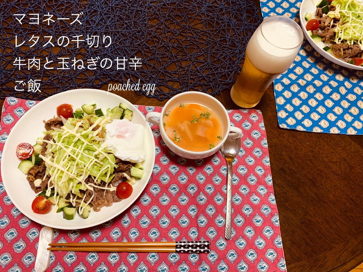 f:id:karutakko-muratan:20200709201610j:plain