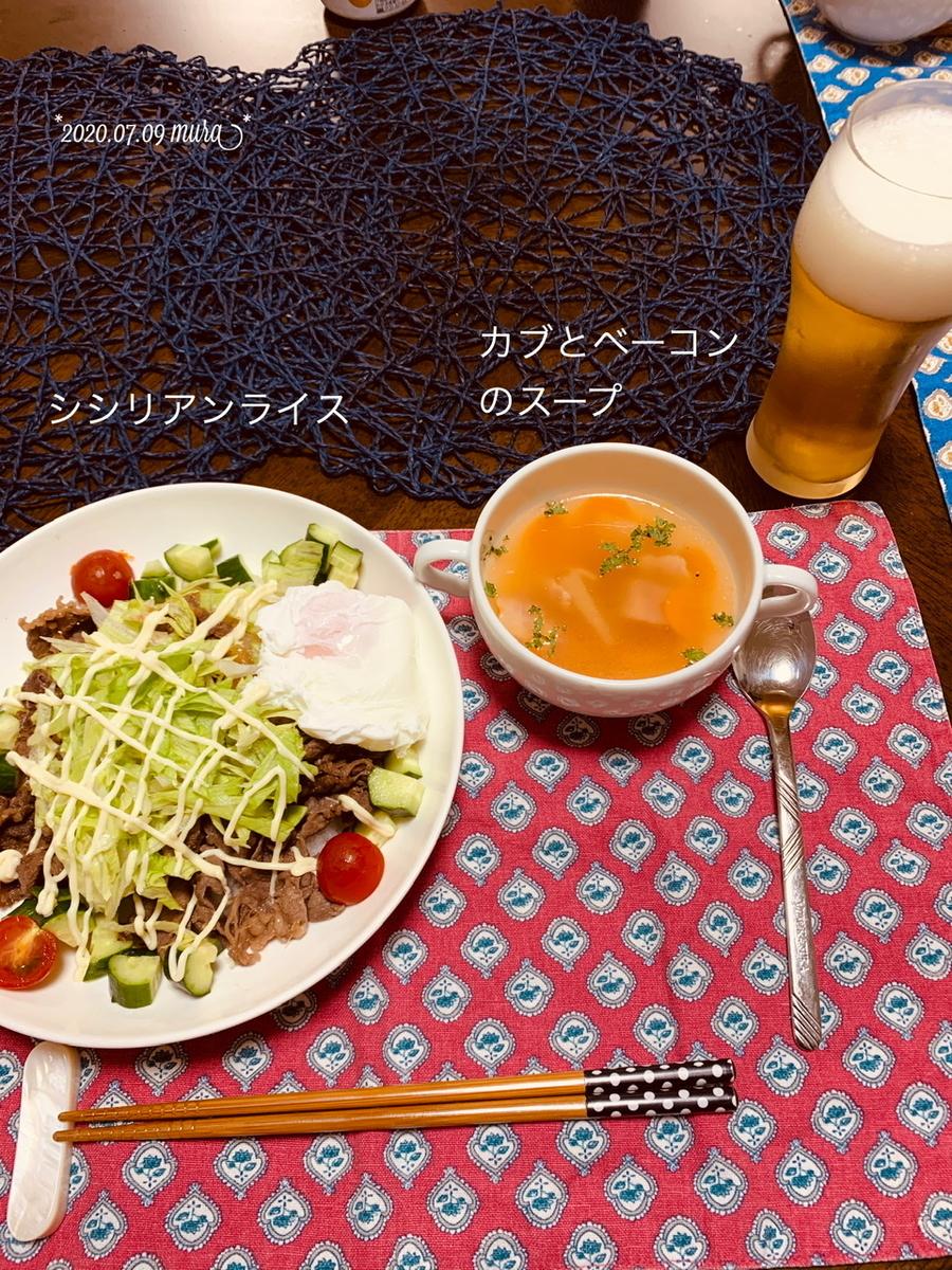 f:id:karutakko-muratan:20200709201623j:plain