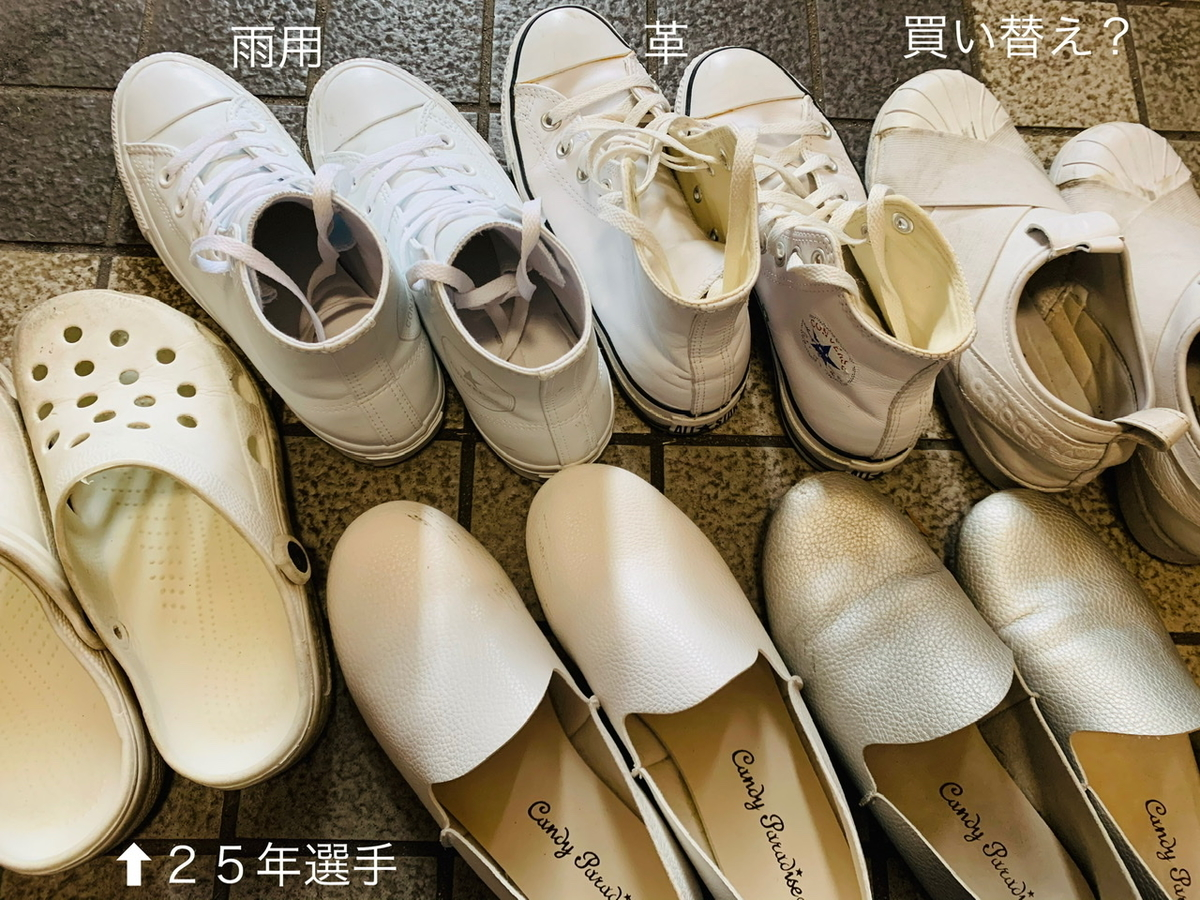 f:id:karutakko-muratan:20200710102514j:plain