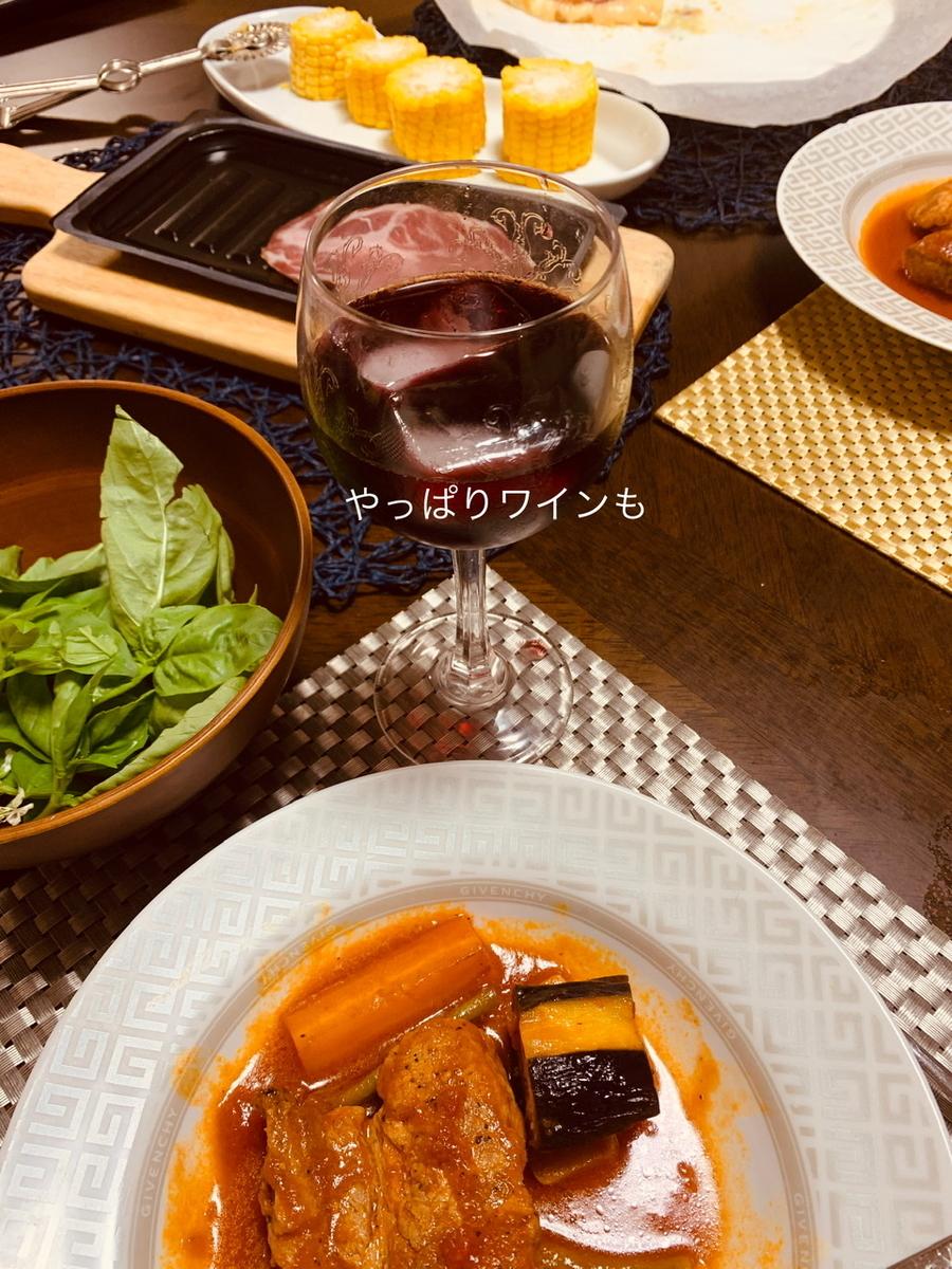 f:id:karutakko-muratan:20200711234854j:plain