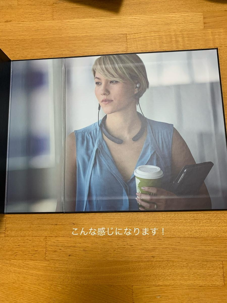 f:id:karutakko-muratan:20200715092456j:plain