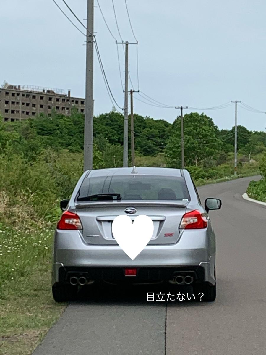 f:id:karutakko-muratan:20200715094232p:plain