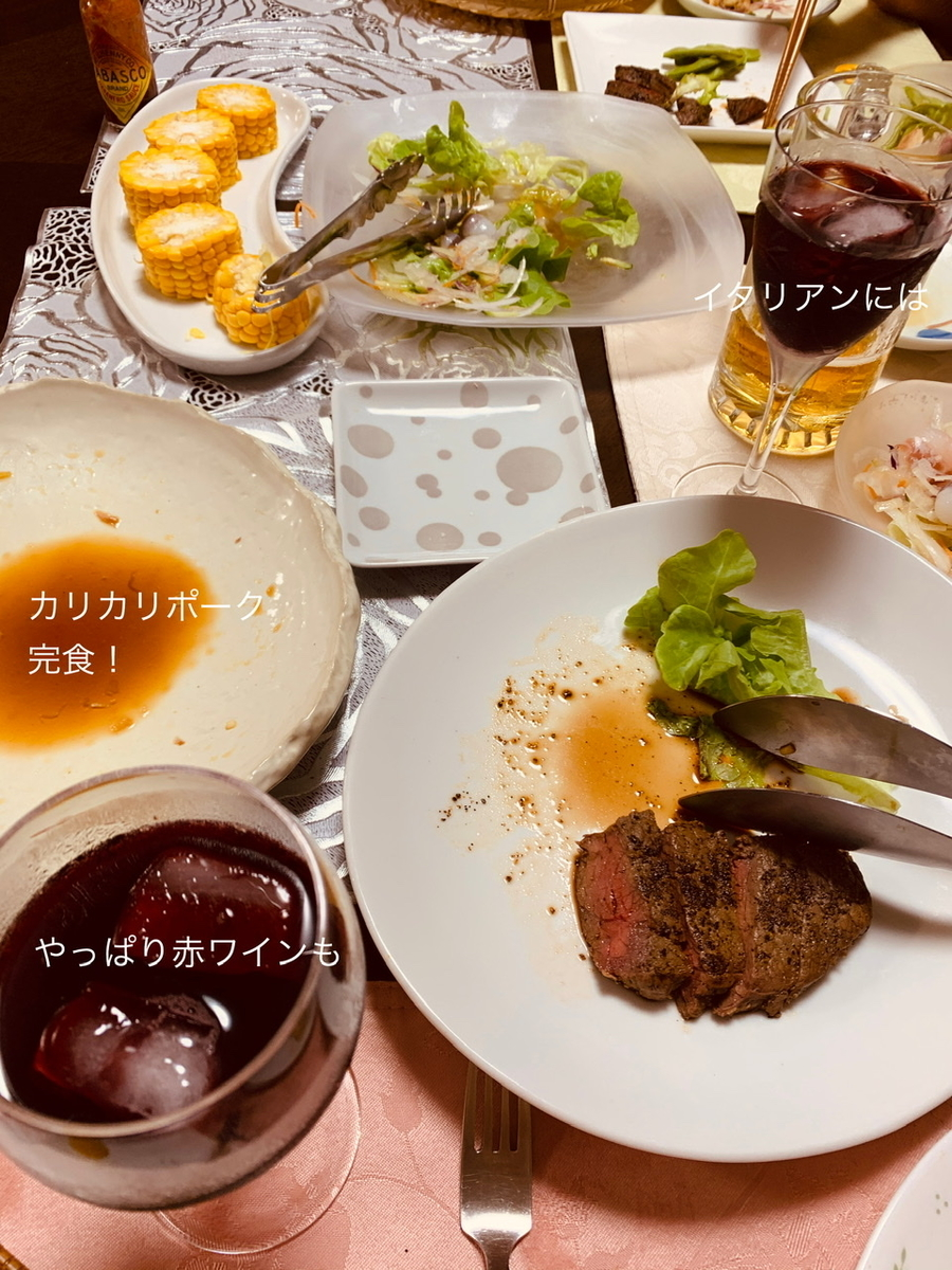 f:id:karutakko-muratan:20200723093112j:plain