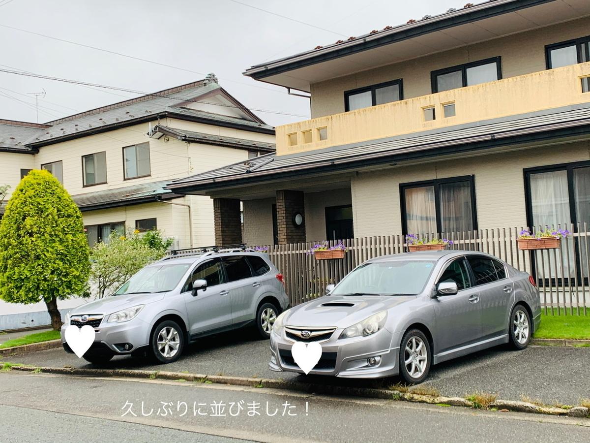 f:id:karutakko-muratan:20200723093212j:plain