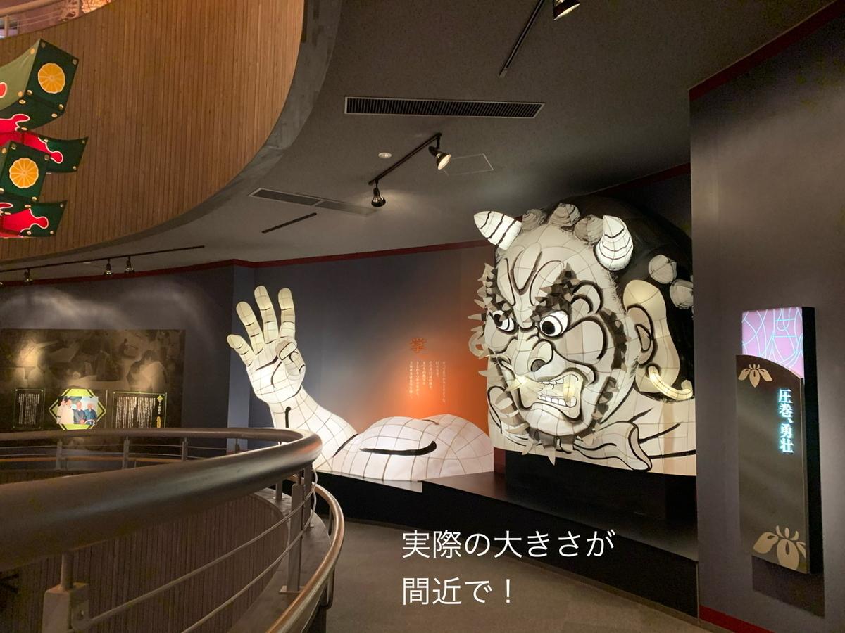 f:id:karutakko-muratan:20200726104128j:plain