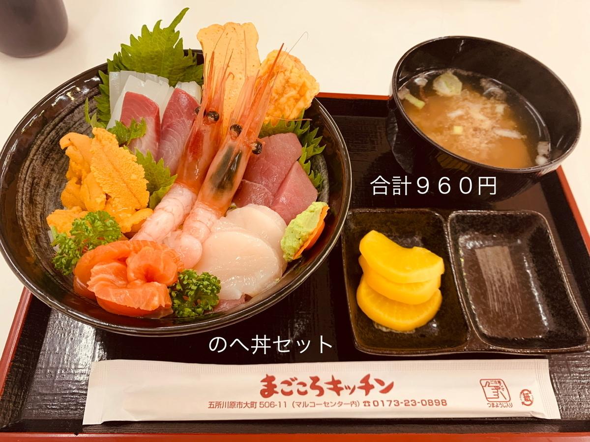 f:id:karutakko-muratan:20200726104249j:plain