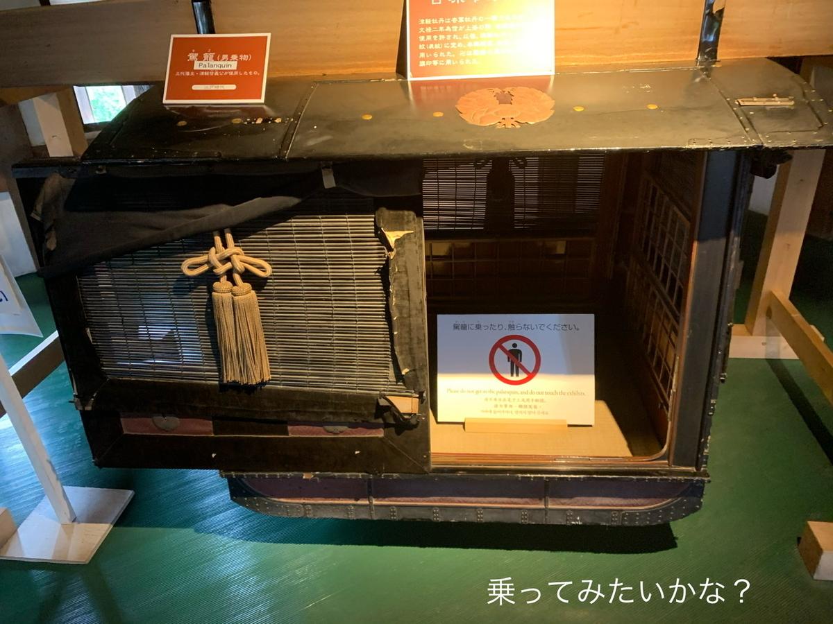 f:id:karutakko-muratan:20200726233904j:plain
