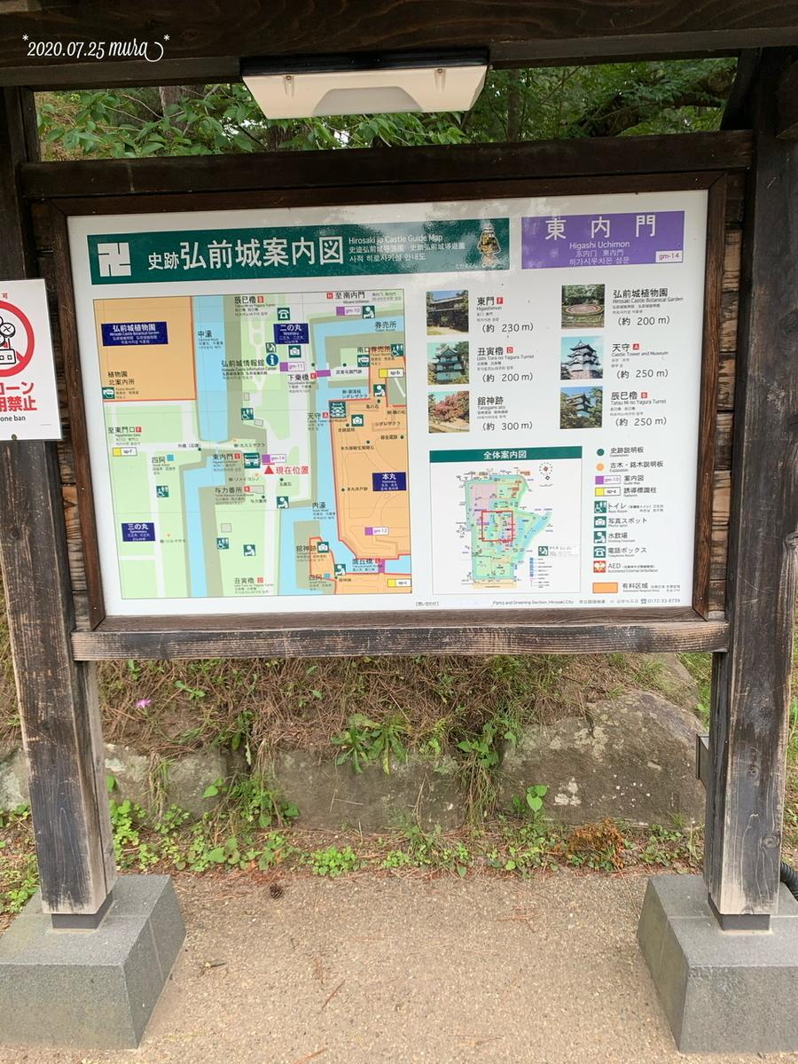 f:id:karutakko-muratan:20200726234041j:plain