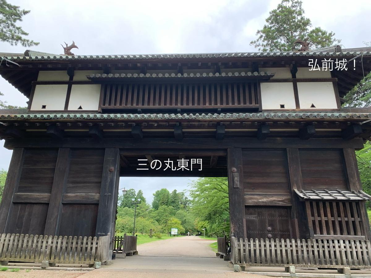 f:id:karutakko-muratan:20200726234058j:plain