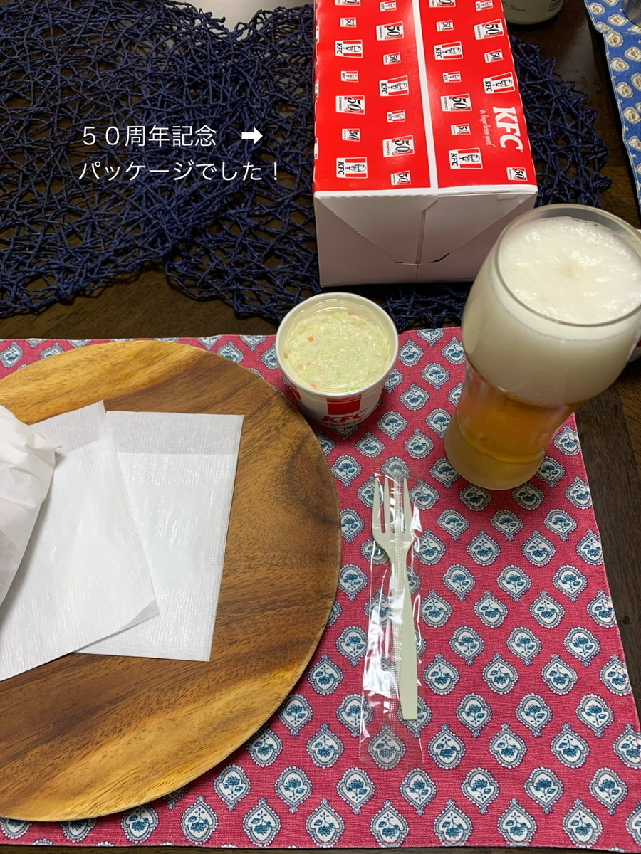 f:id:karutakko-muratan:20200728105212j:plain