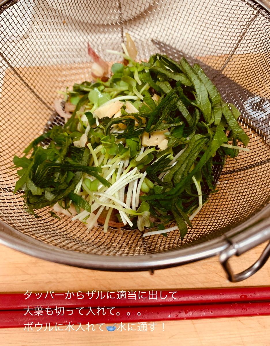 f:id:karutakko-muratan:20200729151334j:plain