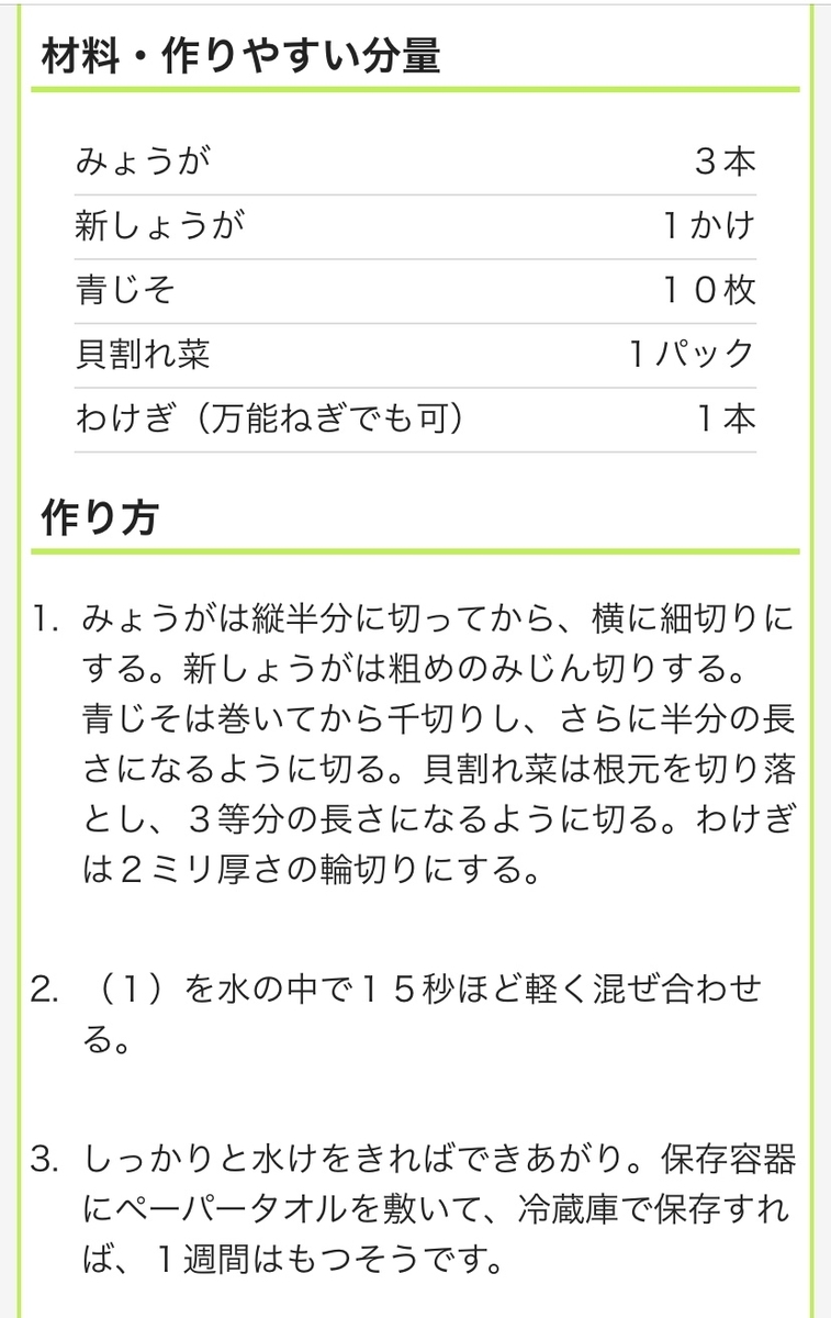 f:id:karutakko-muratan:20200729151523j:plain