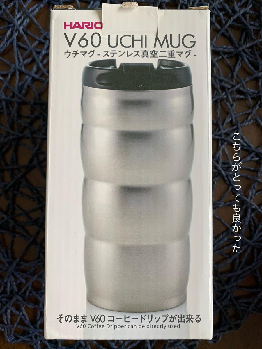 f:id:karutakko-muratan:20200811100224j:plain