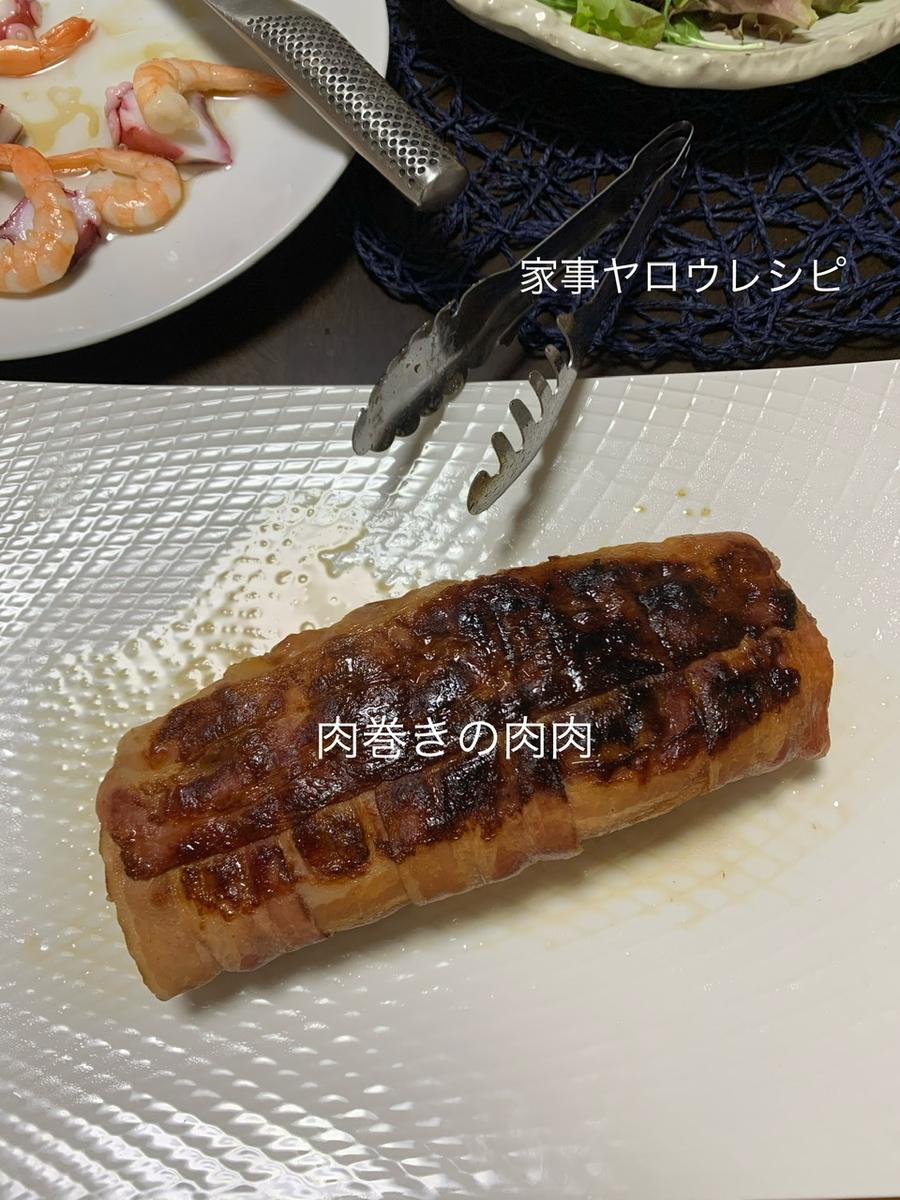 f:id:karutakko-muratan:20200814092712j:plain