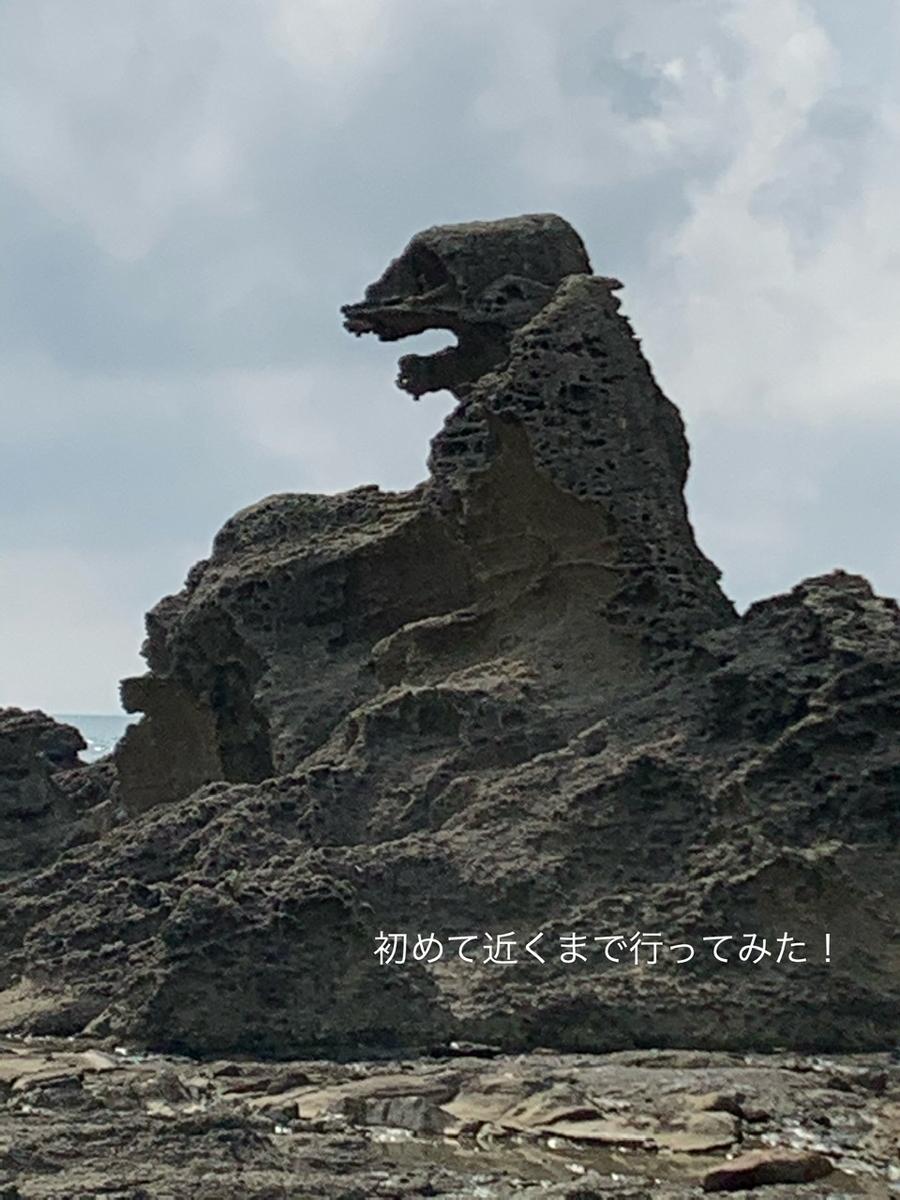 f:id:karutakko-muratan:20200817095737j:plain