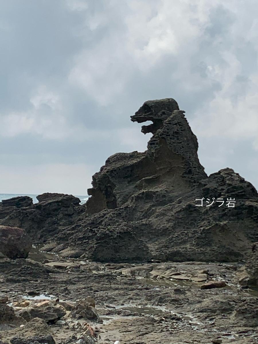 f:id:karutakko-muratan:20200817095749j:plain