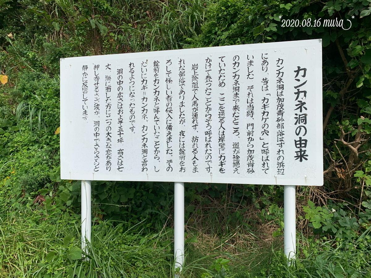 f:id:karutakko-muratan:20200817095908j:plain
