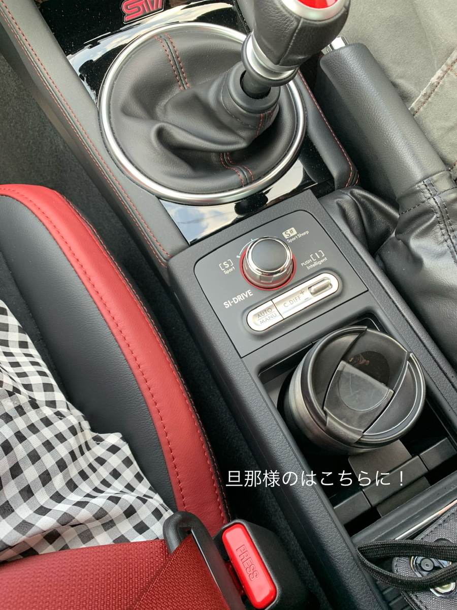 f:id:karutakko-muratan:20200817095925j:plain