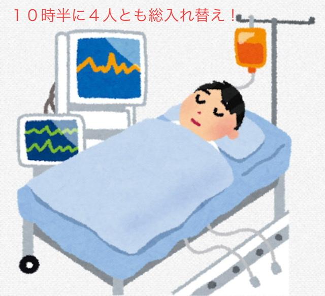 f:id:karutakko-muratan:20201013083728j:plain