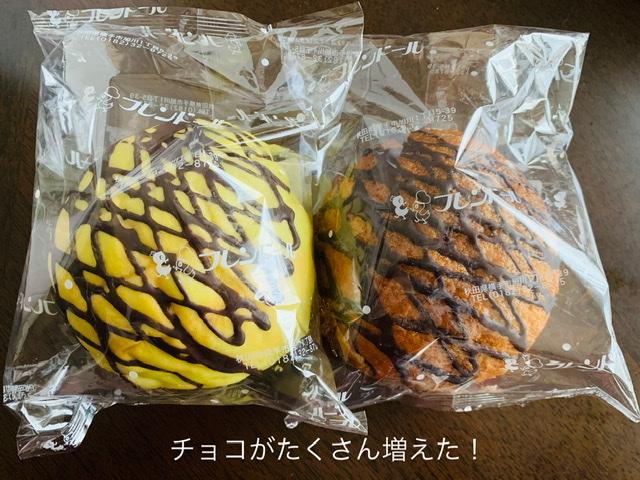 f:id:karutakko-muratan:20201026100748j:plain