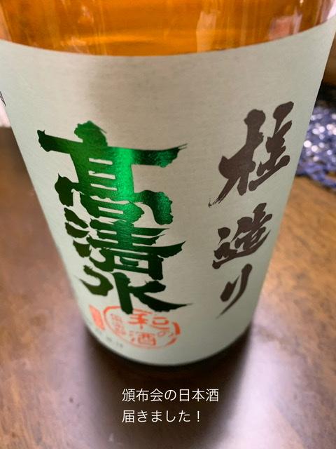 f:id:karutakko-muratan:20201027104301j:plain