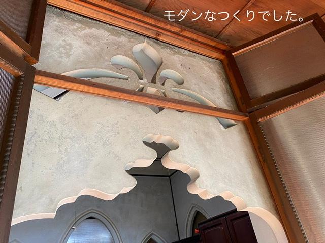 f:id:karutakko-muratan:20201027104328j:plain