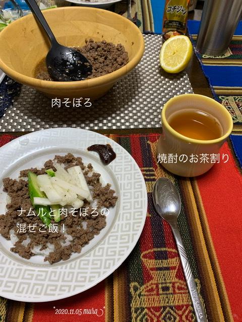 f:id:karutakko-muratan:20201106102526j:plain