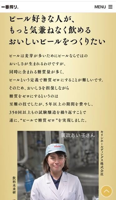 f:id:karutakko-muratan:20201119120245j:plain