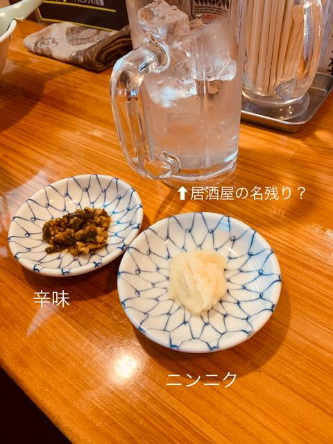f:id:karutakko-muratan:20201124103459j:plain