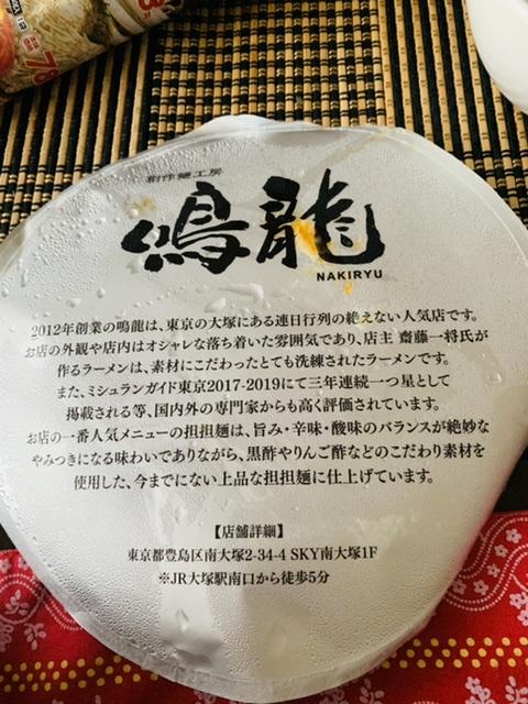 f:id:karutakko-muratan:20201129112248j:plain