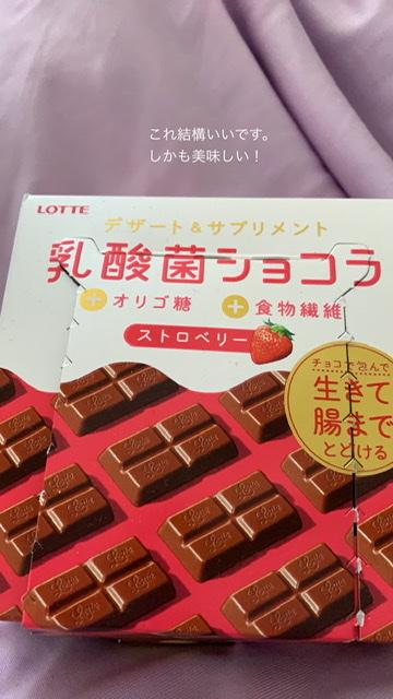 f:id:karutakko-muratan:20201220105810j:plain