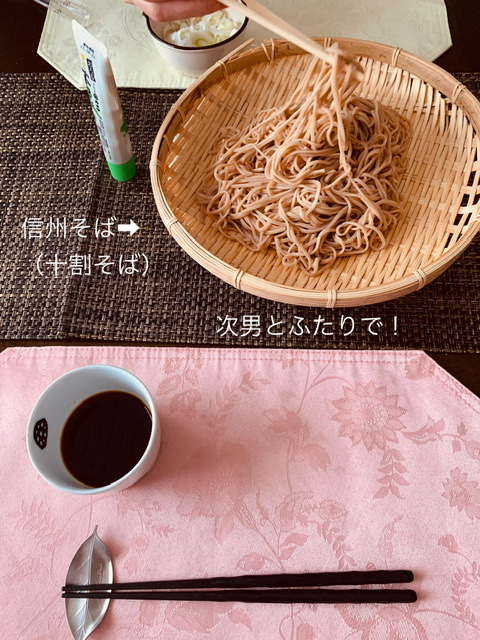 f:id:karutakko-muratan:20210112094940j:plain