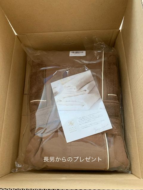f:id:karutakko-muratan:20210119110818j:plain