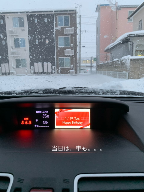 f:id:karutakko-muratan:20210120112015j:plain