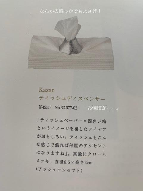 f:id:karutakko-muratan:20210125101403j:plain