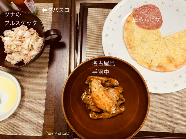 f:id:karutakko-muratan:20210219100917j:plain