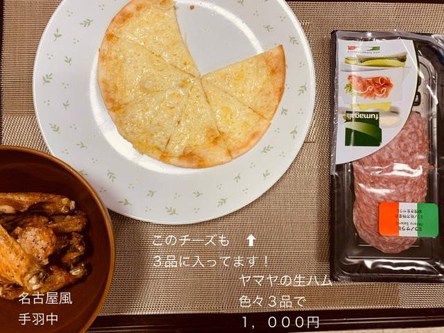 f:id:karutakko-muratan:20210219100939j:plain