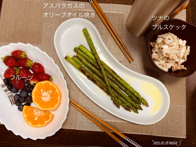 f:id:karutakko-muratan:20210219101001j:plain