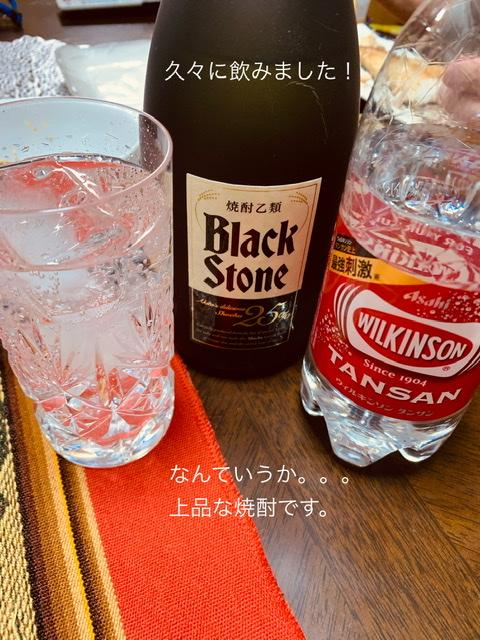 f:id:karutakko-muratan:20210410094220j:plain
