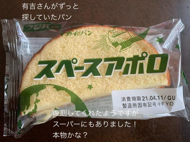 f:id:karutakko-muratan:20210410094404j:plain