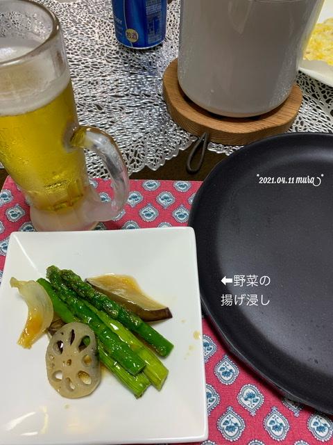 f:id:karutakko-muratan:20210412090153j:plain