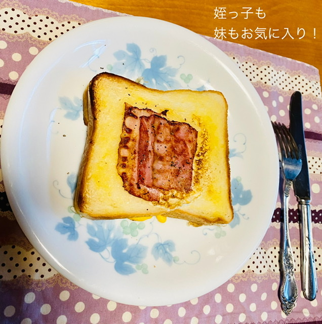 f:id:karutakko-muratan:20210422091554j:plain