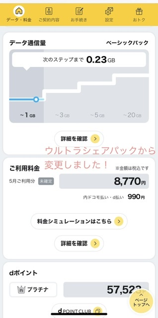 f:id:karutakko-muratan:20210504113406j:plain